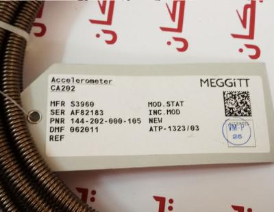 سنسور اندازه گیری شتاب ارتعاش دمای بالا Vibro-Meter Meggitt CA202