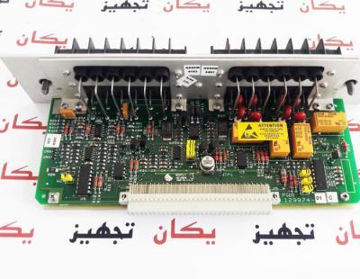 کارت ورود خروج بنتلی نوادا Bently Nevada IO Module Alarm Relay Output