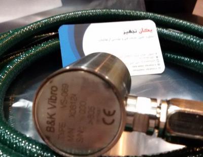 Bruel Kjaer B&K Vibration Velocity Sensor VS-069 سنسور اندازه گیری ارتعاش